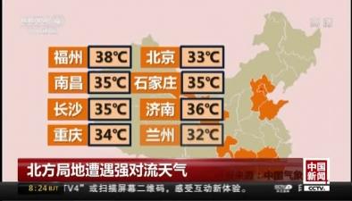 中国多地迎来高温天气